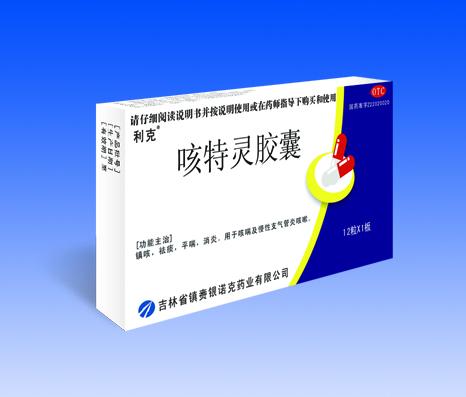 雷火电竞平台app下载_雷火电竞首页_雷火电竞